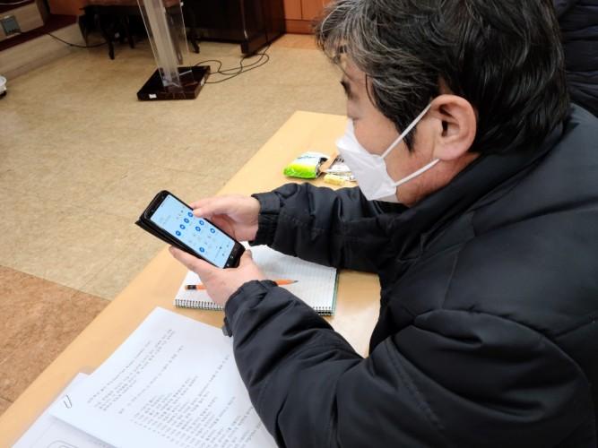 [사례관리팀] '위기탈출 코로나19 - 스마트 위원회'사업 지역주민 온택트 역량강화 교육실시