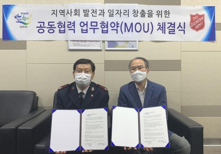 [서비스제공팀] 한국마사회 강북지사 업무협약 체결