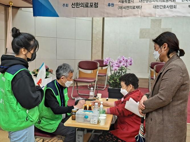 [서비스제공팀] 선한의료포럼과 함께하는 무료진료 진행