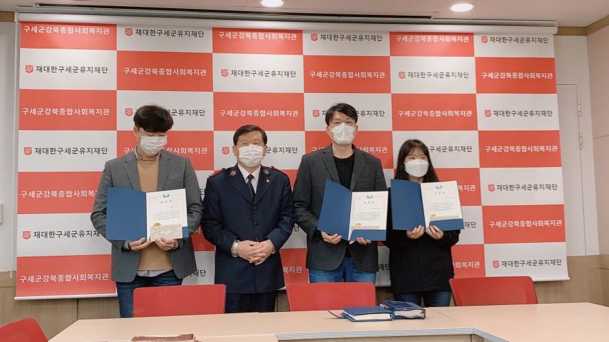 개관 30주년 기념 서울시사회복지사협회상 수상